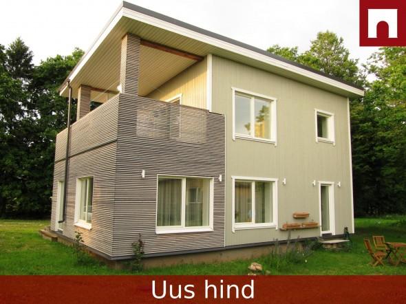 Müüa maja Rannu vald, Tartu maakond