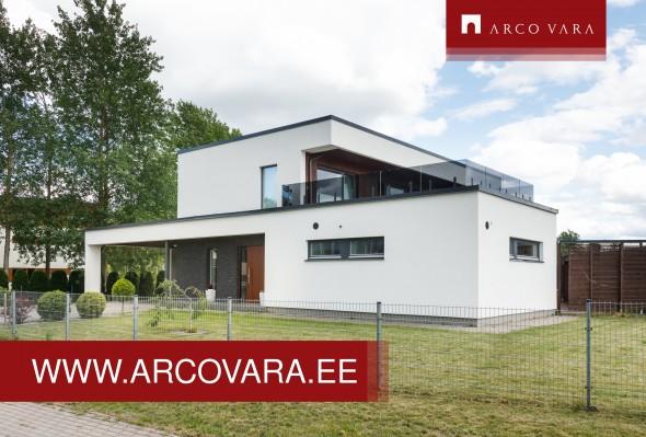 Продаётся дом Lootsi  22, Raadi-Kruusamäe, Tartu linn, Tartu maakond