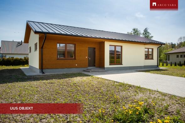 For sale  - house Paruni  61, Ülenurme alevik, Kambja vald, Tartu maakond